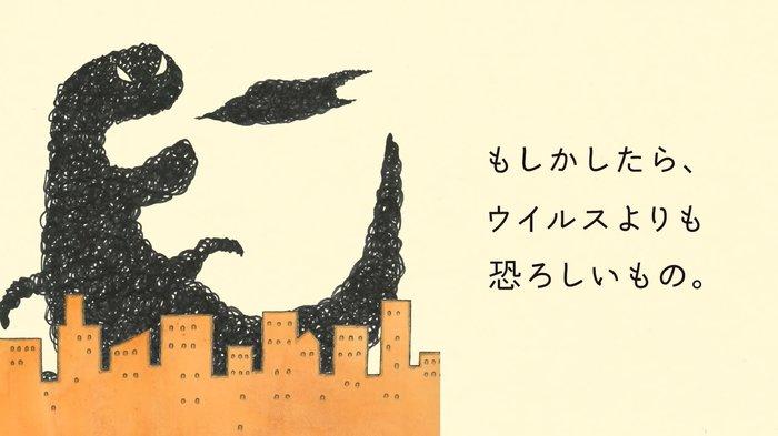 日本赤十字 動画のキャプチャ画像